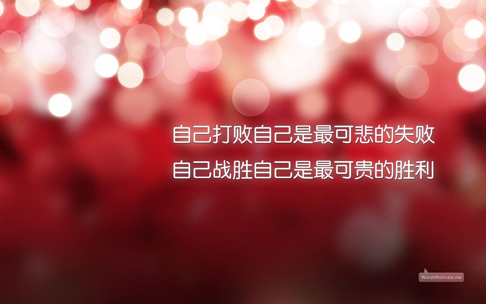 励志壁纸精选 (2).jpg
