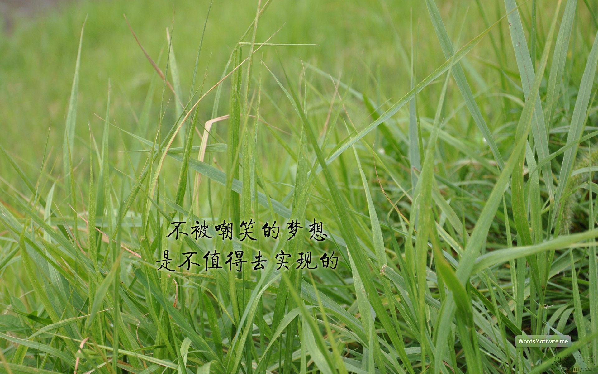 励志壁纸精选 (14).jpg