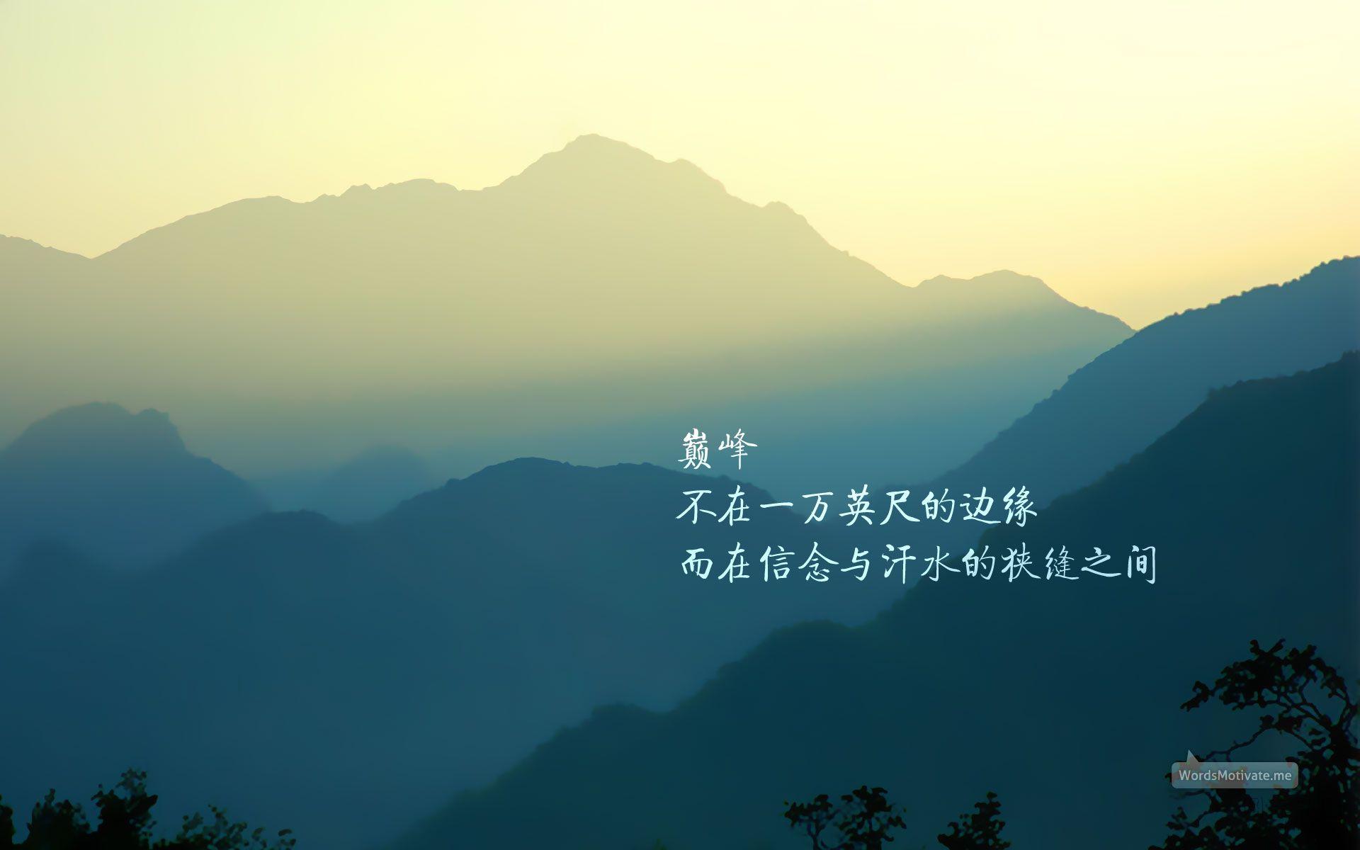 励志壁纸精选 (22).jpg