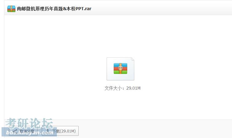 QQ截图20130712171531.png
