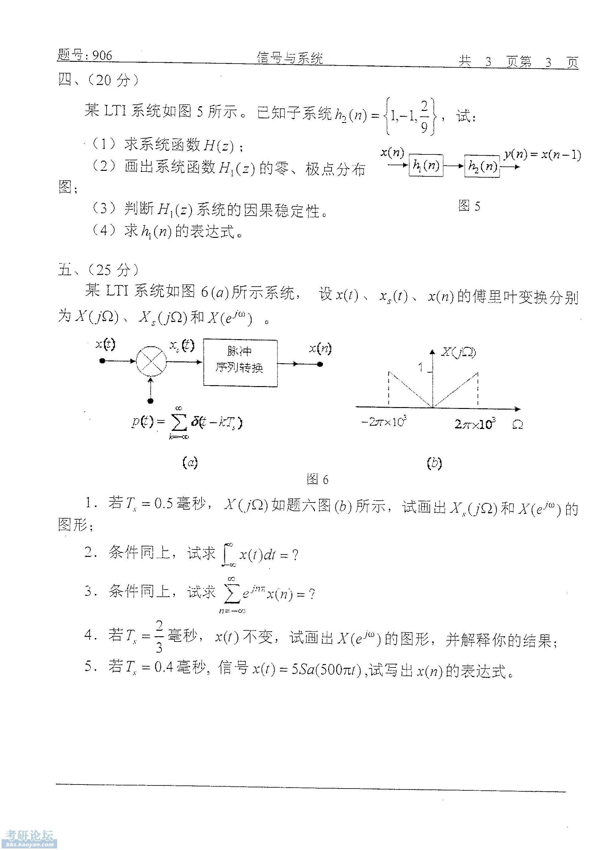 专硕(3).jpg