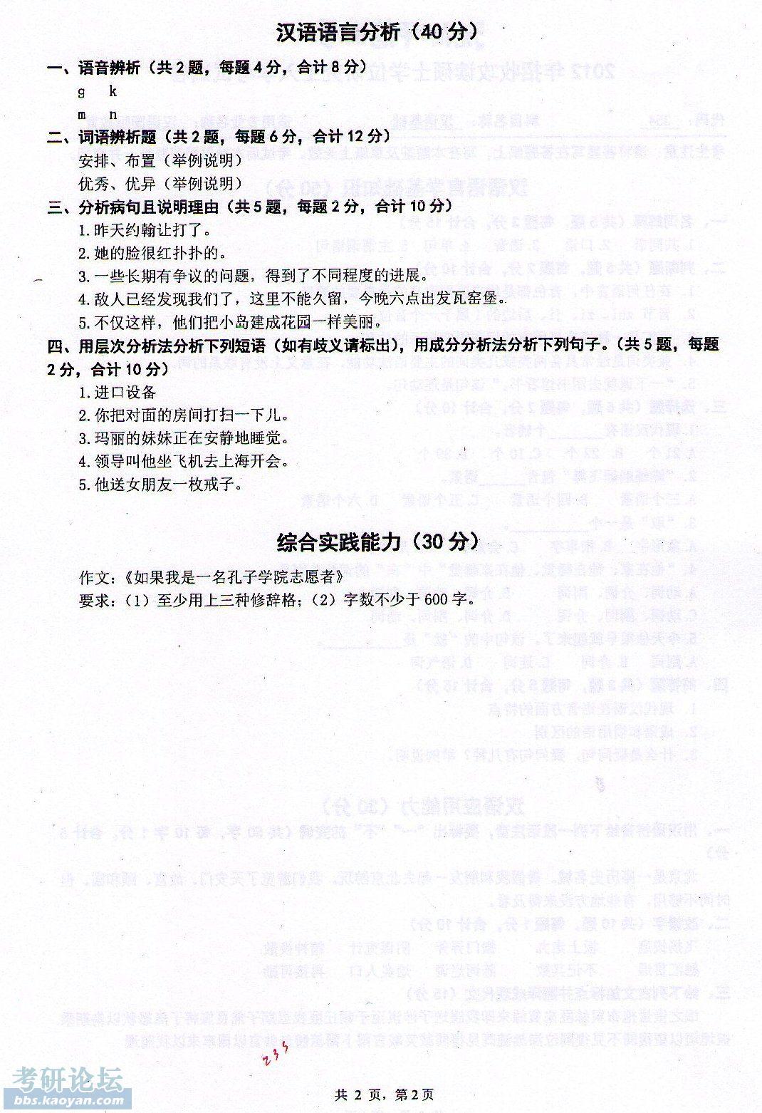 沈阳师范大学233.jpg