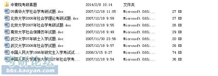 QQ截图20140208122608.jpg