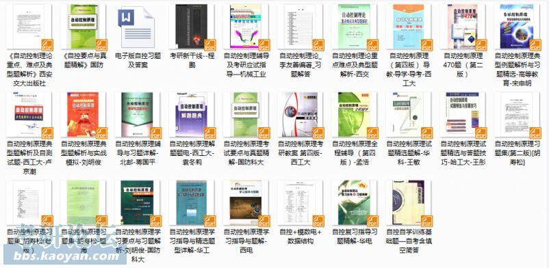 专业课书籍.jpg