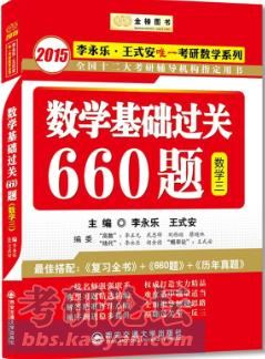 基础过关660.jpg