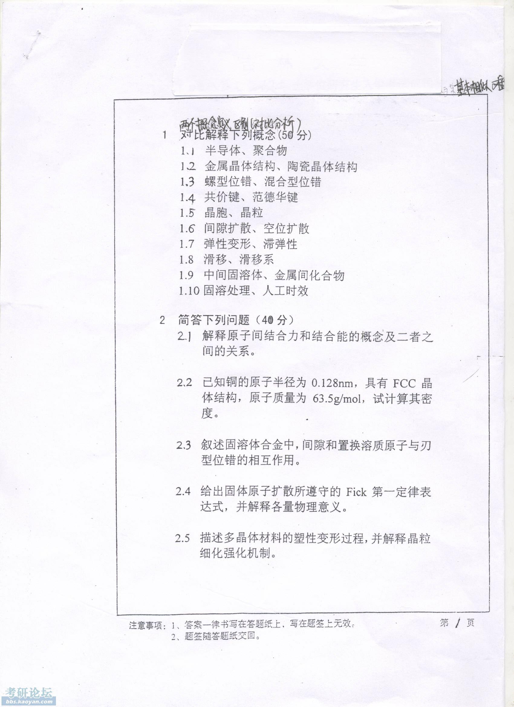 File0001.Jpg