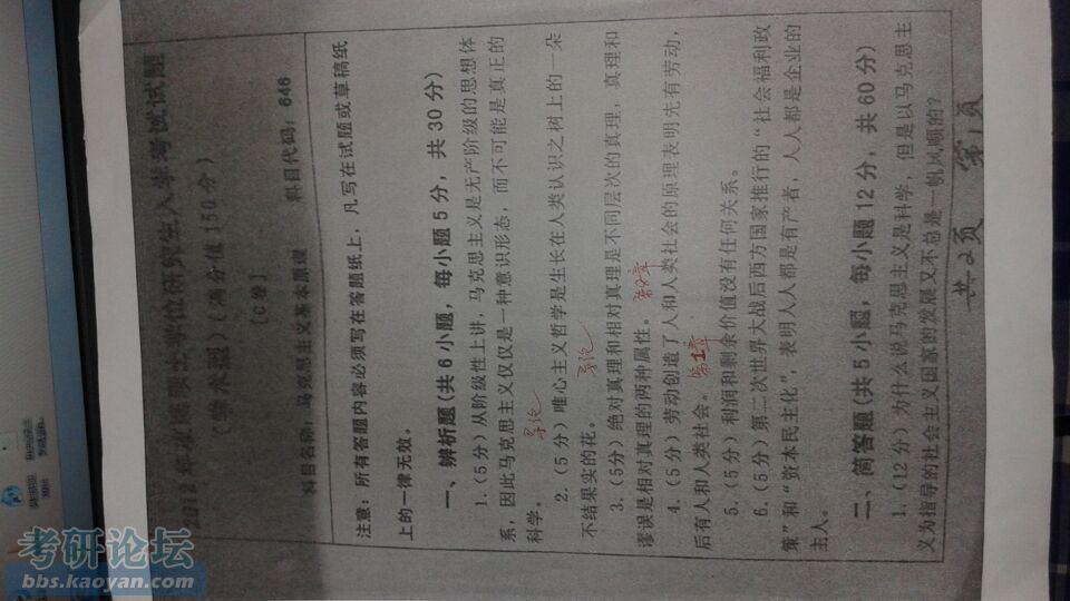 11429B6FA6B9388B76674A9DE3DEA72E.jpg