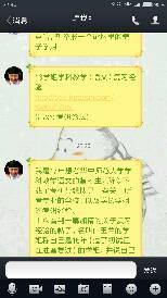 Screenshot_2016-03-02-22-40-33_com.tencent.mobile.JPG