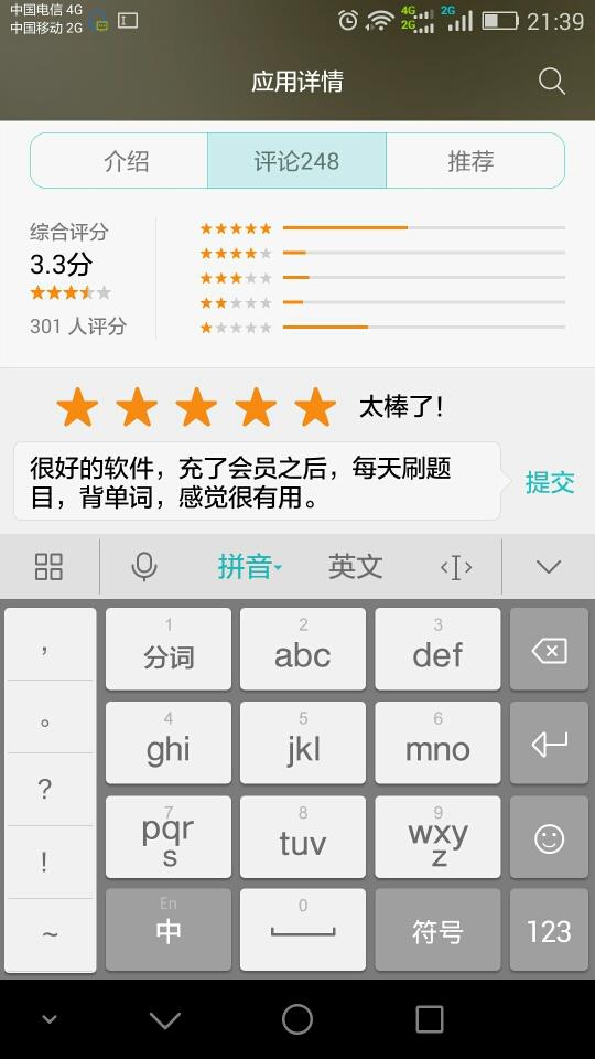 compress-Screenshot_2016-08-03-21-39-30.jpeg