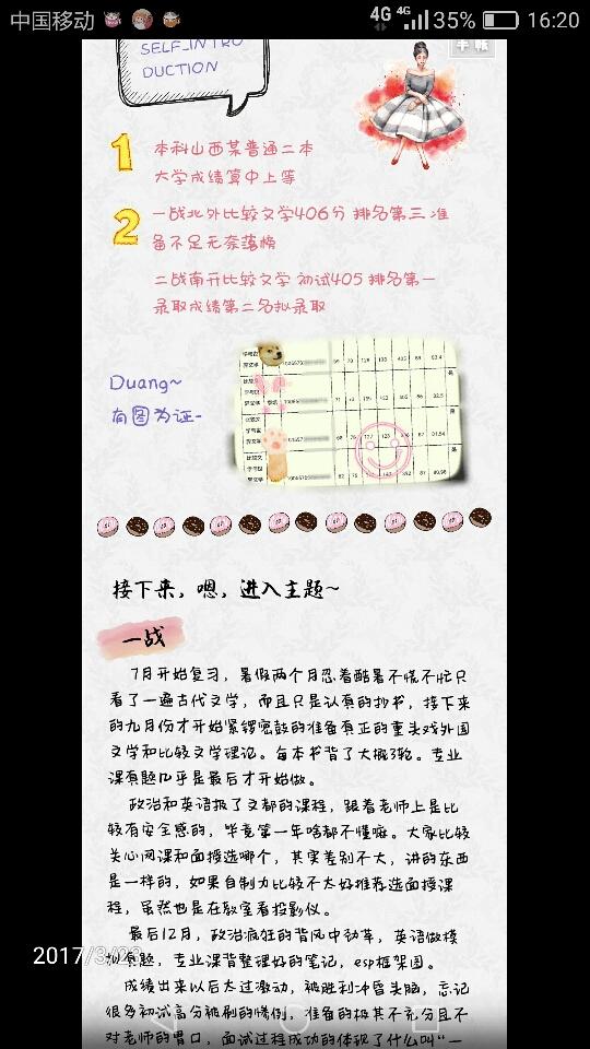 compress-Screenshot_2017-03-24-16-20-20.png