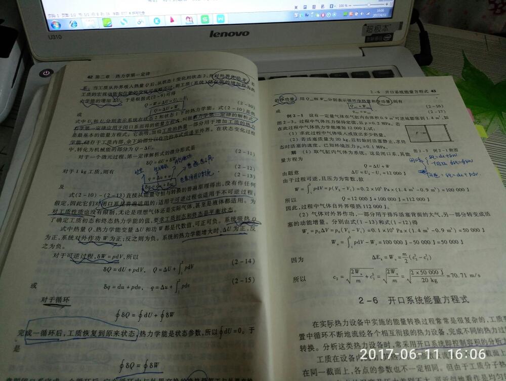 compress-P70611-160657.jpg