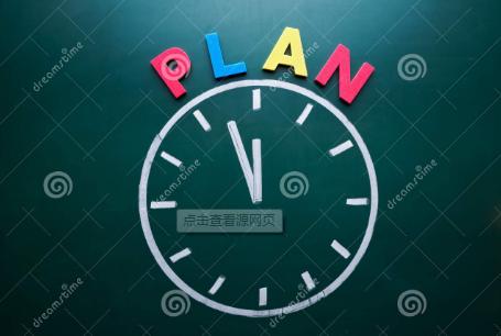 计划1.png