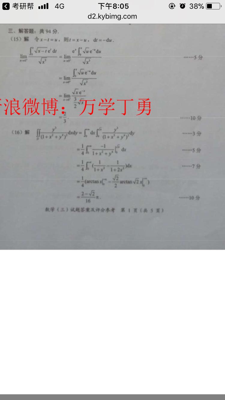 3_0.jpg