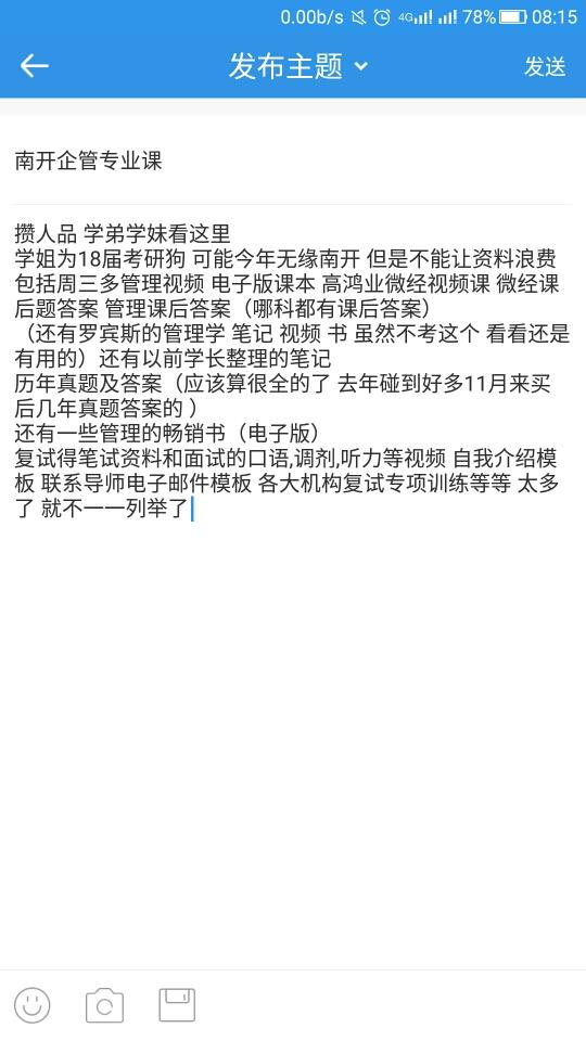 compress-Screenshot_2018-02-10-08-15-18.jpg