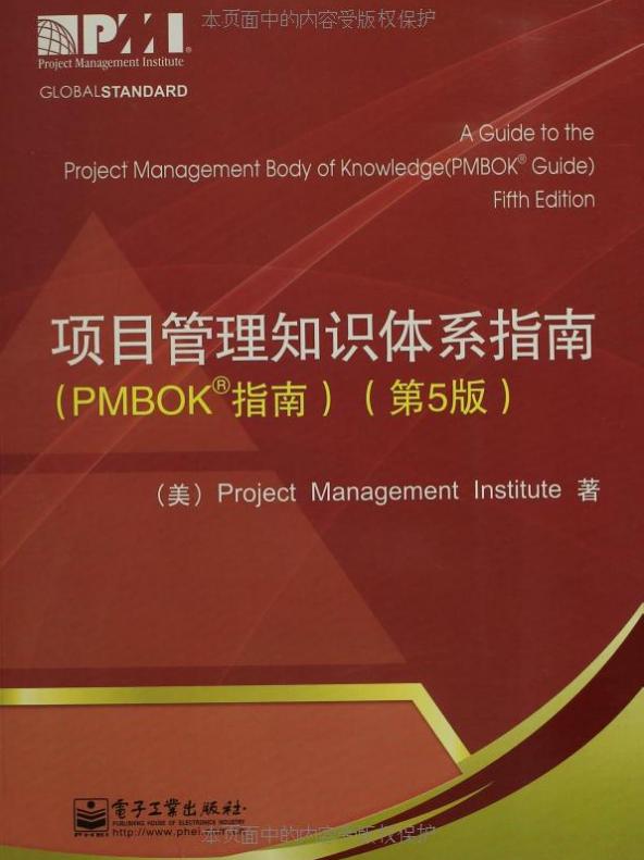 03.项目管理-1.png