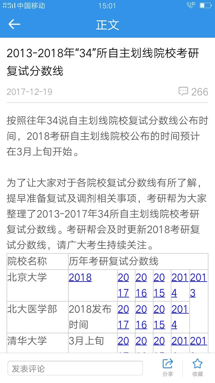 compress-Screenshot_2018-03-04-15-01-27-69.png