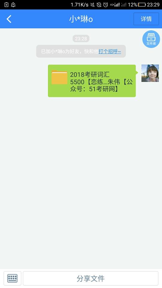 compress-Screenshot_2018-03-13-23-29-47.jpg