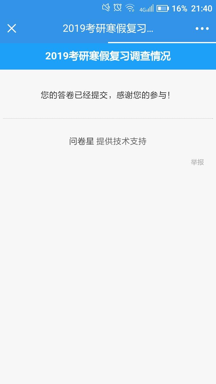 compress-Screenshot_2018-03-14-21-40-17.png