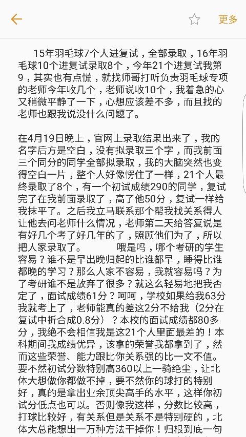 compress-Screenshot_20180324-131755.png