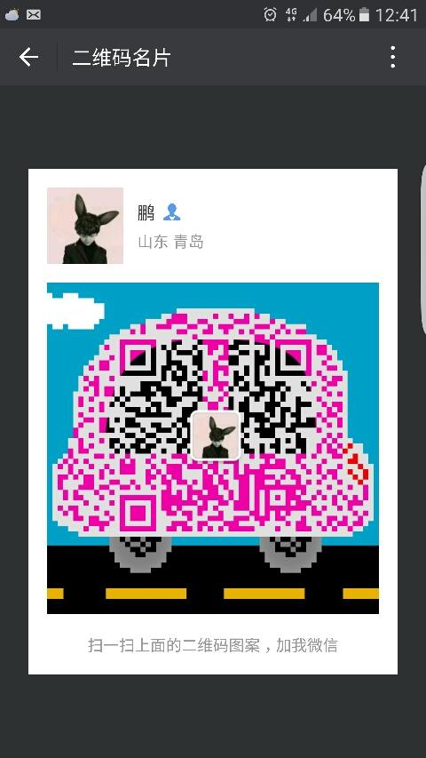 compress-Screenshot_20180322-124152.png