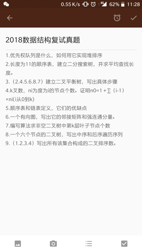 compress-Screenshot_20180324-112831.jpg