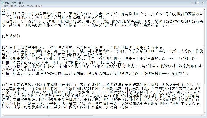 compress-OKT}UD%KJF2GFK{%]K~WNH7.png