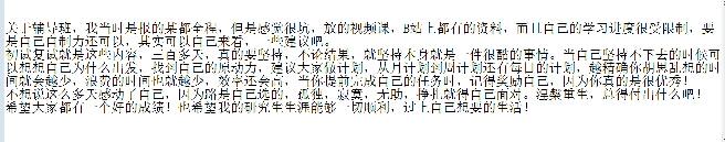 compress-7V7R]B{OX_$@7EA`{RE[B6B.png