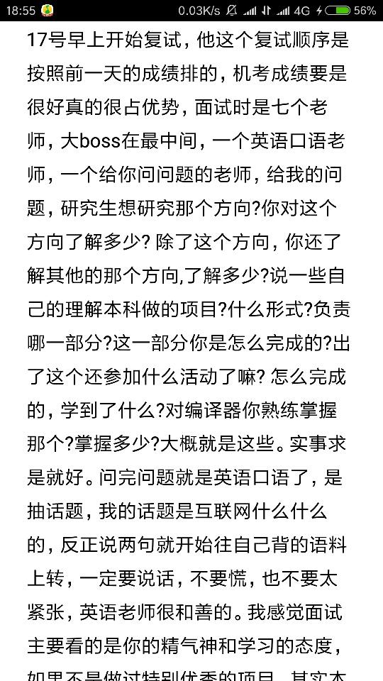 compress-Screenshot_2018-03-26-18-55-28-015_com.tencent.mm.png