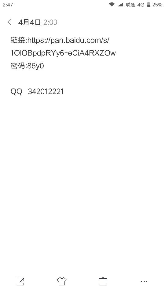 compress-Screenshot_2018-04-04-02-47-48-978_com.miui.notes.png