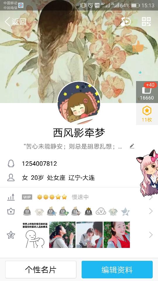 compress-Screenshot_20180409-151346.png