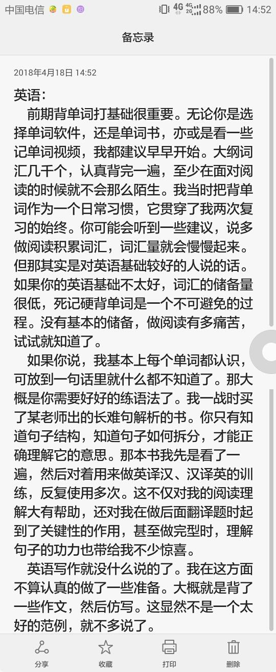 compress-Screenshot_2018-04-18-14-52-12.jpg