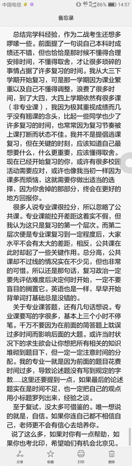 compress-Screenshot_2018-04-18-14-57-22.jpg