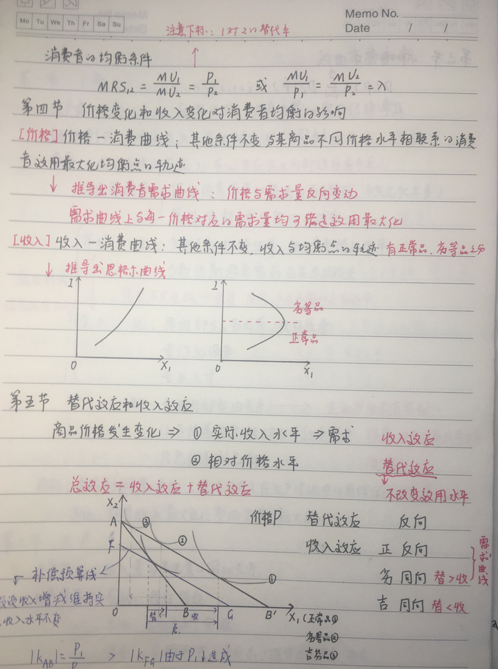 QQ截图20180502152605.png