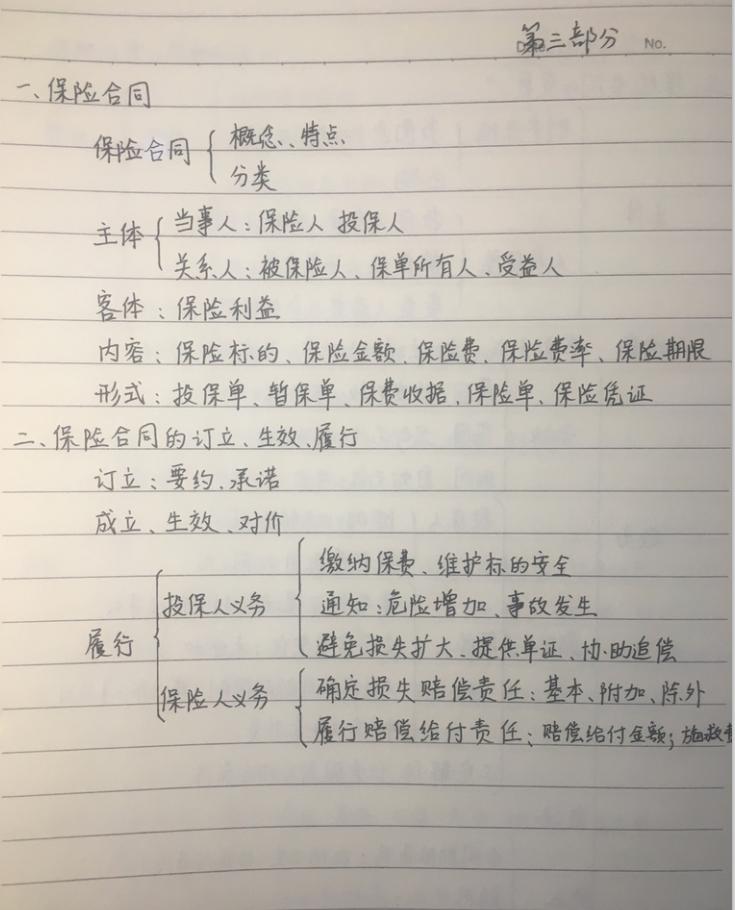 QQ截图20180502153451.png