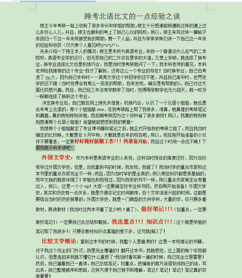 1526011180(1).png