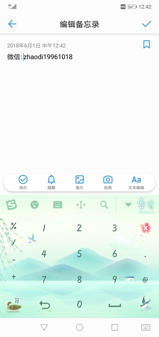 compress-Screenshot_20180601-124215.jpg