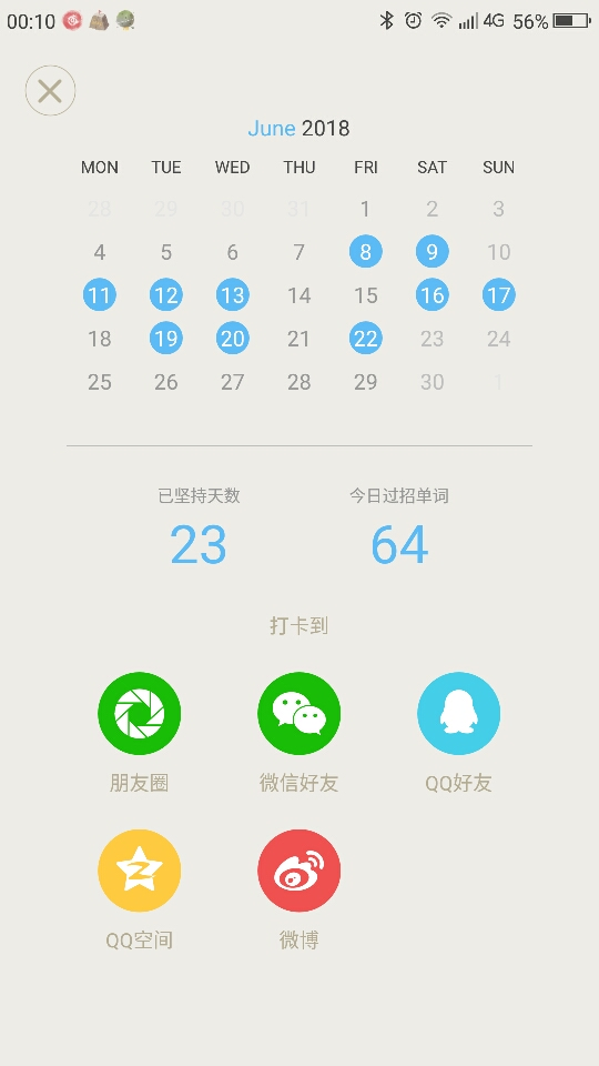 compress-Screenshot_2018-06-23-00-10-15.png