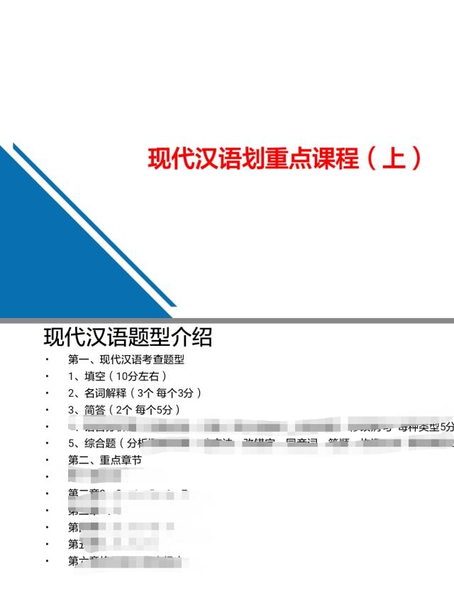 compress-null28dc7012e13d5f45.jpg