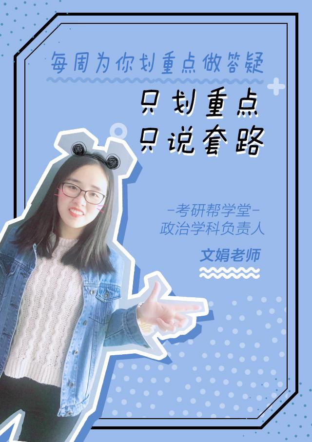 文娟形象卡640-907.jpg