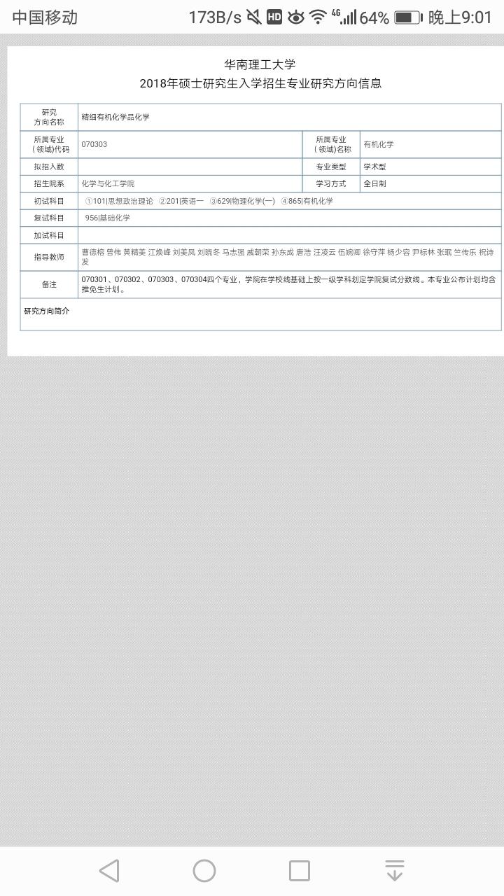 compress-Screenshot_20180917-210148.png