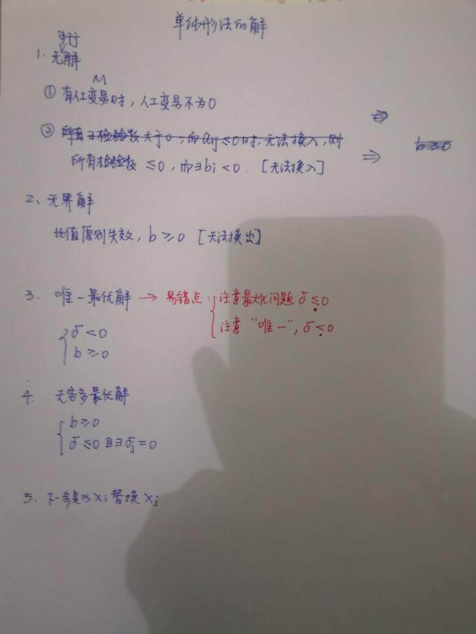 compress-IMG_20181224_195527.jpg