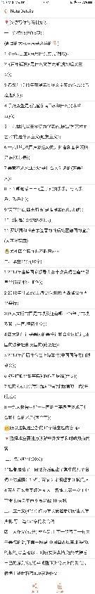 compress-Screenshot_2018-12-27-09-12-10-57.png