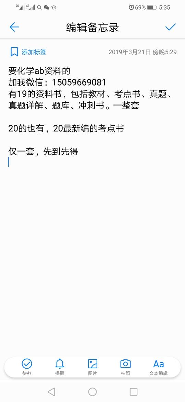 compress-Screenshot_20190321-173546.jpg