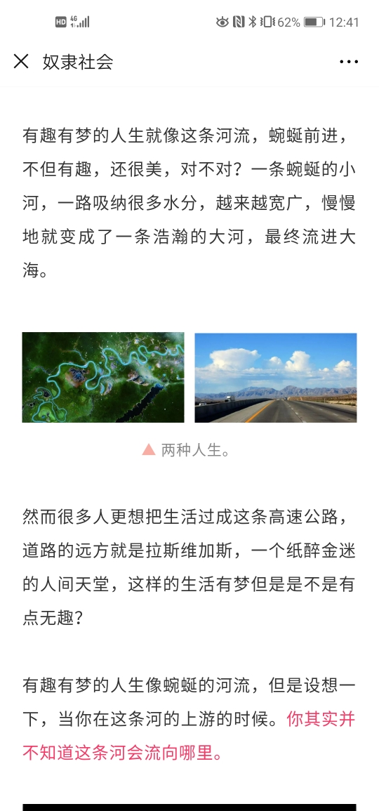 compress-Screenshot_20190404_124120_com.tencent.mm.jpg