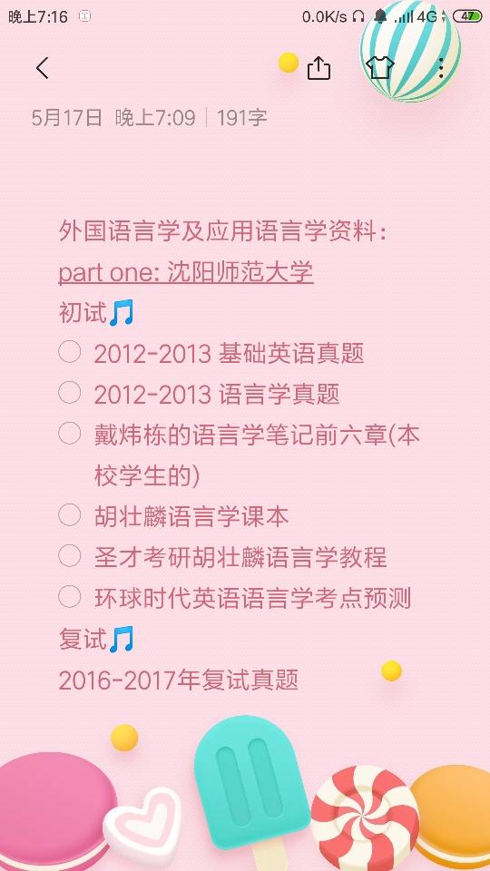 compress-Screenshot_2019-05-17-19-16-52-201_com.miui.notes.png