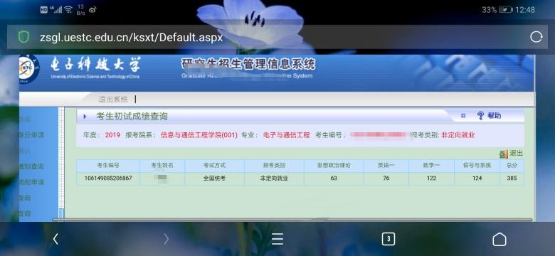compress-Screenshot_20190601_144554.jpg