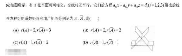 2019数学一第6题.png