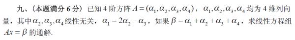 其实早在2000年数学一这道题目,就有很清晰的思路提示.png