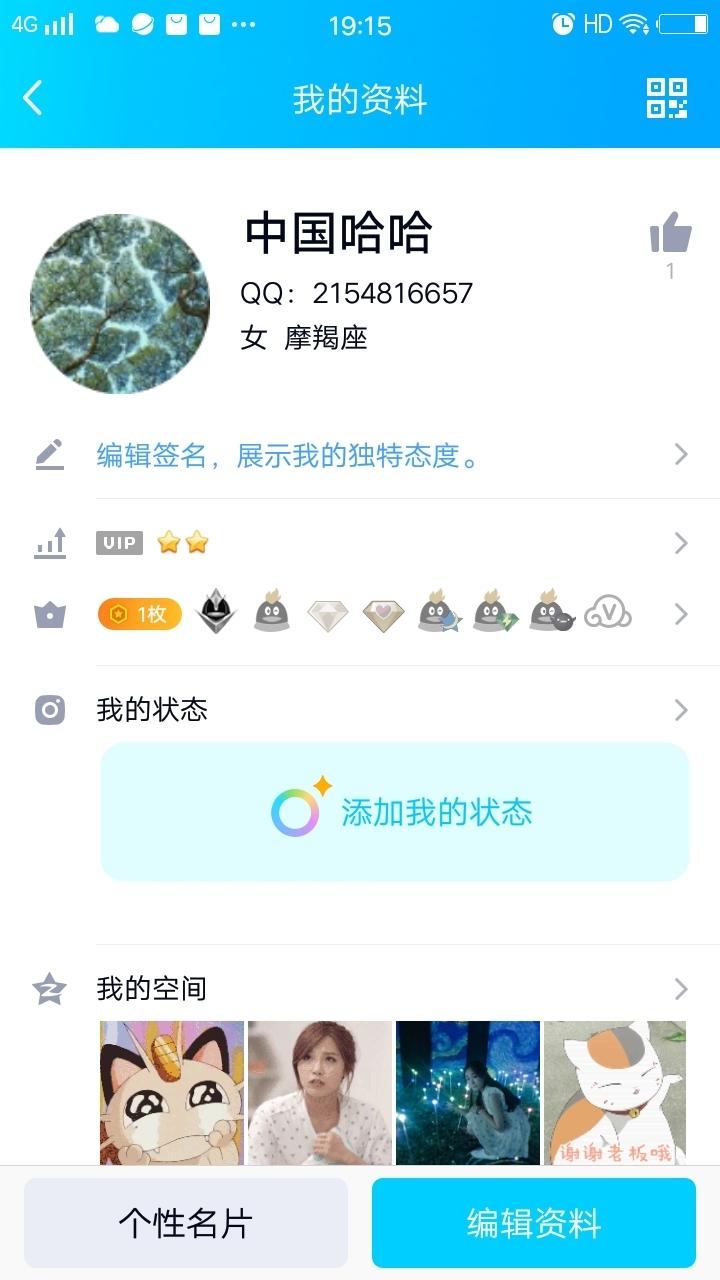 compress-Screenshot_20191007_191526.jpg