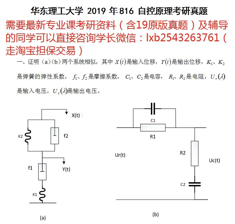compress-mmexport1571384017616.jpg